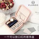 便攜式首飾盒公主歐式正韓飾品收納盒旅行小巧耳環釘戒指盒