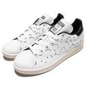 adidas 休閒鞋 Stan Smith W 白 黑 小白鞋 鞋面特殊紋路 史密斯 女鞋【PUMP306】 BZ0393