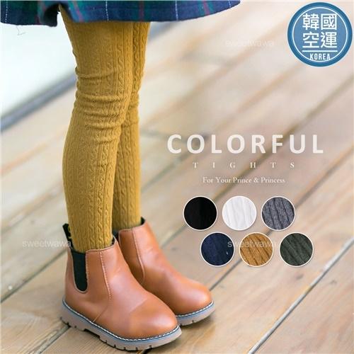 韓國童裝兒童襪~素色麻花坑條原色針織內搭褲襪子打底褲(優惠特賣)(P11712)【水娃娃時尚童裝】