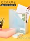 立式票據風琴文件夾風琴包豎式A4試捲收納袋學生多層插頁收納盒 小時光生活館