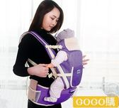 嬰兒背帶寶寶坐抱腰凳多功能兒童前抱式抱帶