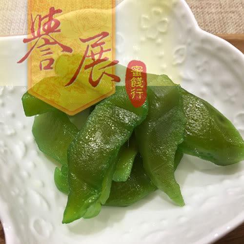 【譽展蜜餞】芒果青 300g/100元