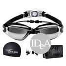 IDEA 電鍍蛙鏡 成人  游泳 戲水 戶外運動 個性  男女 泳鏡 耳塞式眼鏡 防水包 連體式耳塞