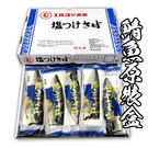 【免運】特選挪威薄鹽鯖魚原裝件 1箱組(21-22片/4kg/箱)