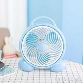 小風扇迷你小風扇學生宿舍床上小電風扇辦公桌電扇台式手提大風力電風扇     唯伊時尚