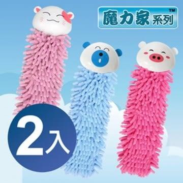 動物造型超吸水擦手巾 隨機出貨 (2入) 魔力家【YOTO悠樂生活館】