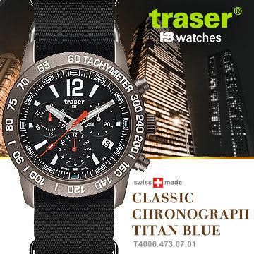 Traser Classic Chronograph Titan Blue經典計時錶NATO錶帶#100303【AH03089】聖誕節交換禮物 99愛買生活百貨