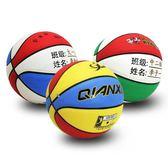 【優選】幼兒園籃球4號7號兒童小學生室內外籃球