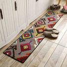 時尚創意地墊151 廚房浴室衛生間臥室床...