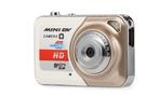 乍看是007的玩具, 實際是超級迷你攝影機 (買再送16g c10高速記憶卡)