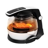 空氣炸鍋家用新款特價無油炸鍋全自動大容量電炸鍋 萬客居