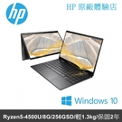 HP 惠普 13 ENVY x360 1...