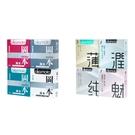 【即期半價】Okamoto岡本衛生套-SK+City系列3入 任選2盒(效期2020.11~2021.5)