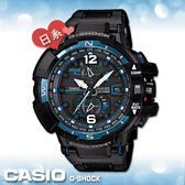 CASIO 卡西歐手錶專賣店 GW-A1100FC-1AJF 男錶 G-SHOCK 電波錶 強化橡膠錶帶帶 日版 太陽能電力 防水200米