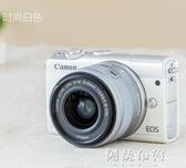 相機 佳能M100微單相機vlog女學生款 Canon/螞蟻攝影 EOS高清數碼旅游 聖誕節