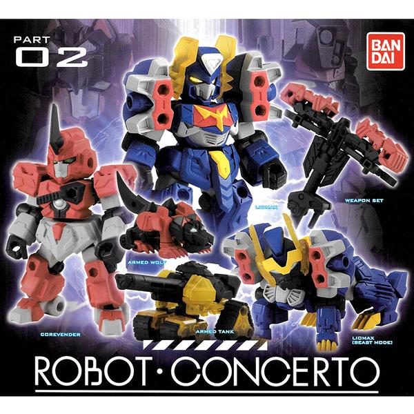 小全套4款【日本正版】ROBOT CONCERTO 合體機器人 02 扭蛋 轉蛋 模型 BANDAI 萬代 - 445937