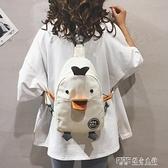 雙肩包女2019新款韓版休閒卡通可愛帆布背包搞怪軟妹少女上課書包 ATF 探索先鋒