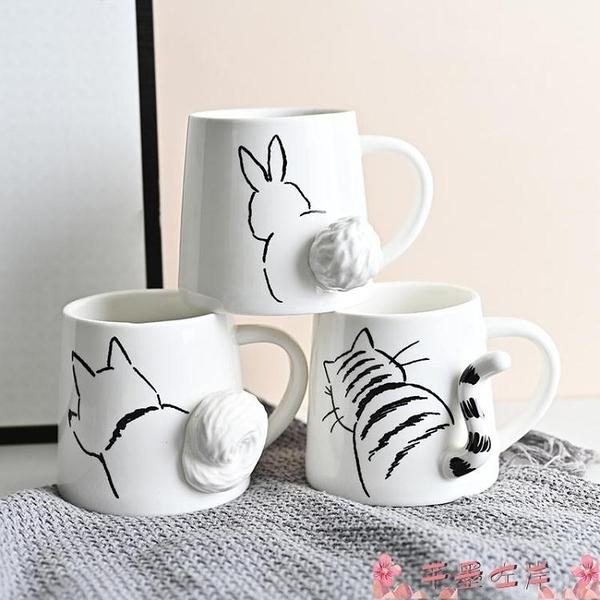 馬克杯日本創意小貓陶瓷馬克杯 小兔子咖啡杯早餐牛奶杯水杯 新年禮物 芊墨 618大促