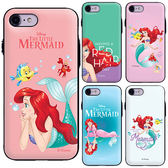Disney 迪士尼 小美人魚 愛麗兒 防摔掀蓋卡夾 手機殼│iPhone 7 8 Plus X XS MAX XR│z9016