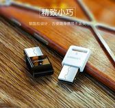 綠聯USB藍芽適配器電腦音頻髪射臺式機耳機音響手機接收器 全館免運