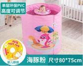 新生嬰兒大號寶寶兒童充氣遊泳池小孩家庭家用合金支架保溫洗澡桶  MKS宜品