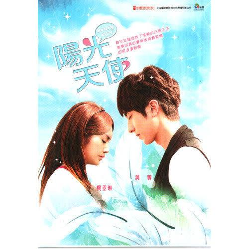 陽光天使 DVD(購潮8)