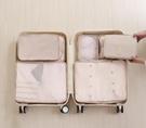 旅行收納袋旅行收納包套裝行李箱旅游內衣整...