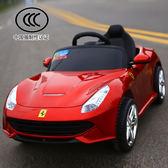 快速出貨-嬰兒童電動車四輪遙控汽車可坐男女小孩寶寶童車寶寶玩具車可坐人 萬聖節