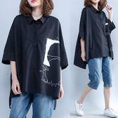 夏裝新款文藝前短后長顯瘦襯衫200斤胖mm寬鬆休閒大尺碼襯衣女