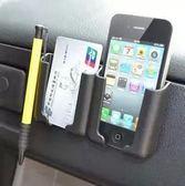 汽車兩用手機支架A品自由調節寬度多功能GPS導航架雙面膠粘貼式【韓衣舍】