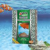 AZOO 吸氨石 500g