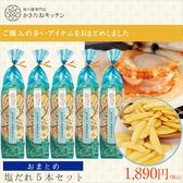 柿種廚房 日本豐洲柿種米果 帆立貝海鹽口味五包組