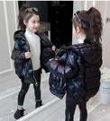 兒童棉服女 女童冬裝棉衣2021新款兒童洋氣棉襖小女孩羽絨棉服中大童韓版【快速出貨八折下殺】