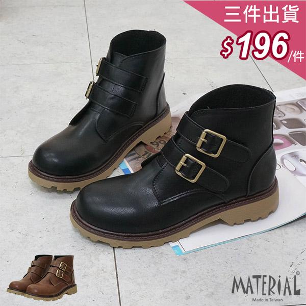 短靴 雙側扣魔鬼氈短靴 MA女鞋 T1098
