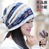 頭巾帽 坐頭巾帽帽子款保暖冬季孕婦頭巾產後用品時尚純棉 樂活生活館