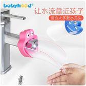 水龍頭延伸器兒童洗手延伸器延長器寶寶洗手龍頭導水槽