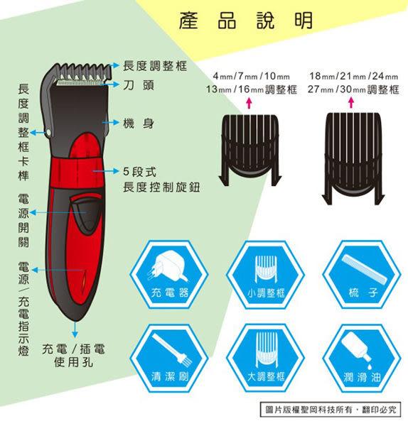 充插兩用全機水洗電動剪髮器BX-2022