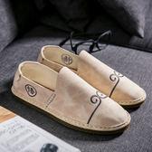 復古休閒鞋 男一腳蹬懶人鞋【非凡上品】nx1170