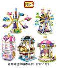 ☆愛思摩比☆LOZ 鑽石積木 遊樂場系列 迷你積木 益智玩具