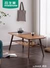 茶幾簡約客廳小戶型北歐現代實木中式茶桌矮桌日式簡易竹喝茶桌子 NMS 樂活生活館