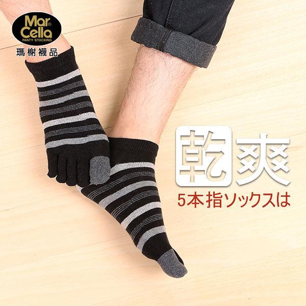 瑪榭 乾爽五趾男短襪-D款線條-顏色隨機(25~27cm) MS-21452M
