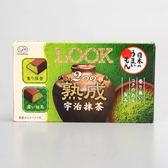【不二家】LOOK兩種抹茶巧克力44g(賞味期限2018.11)