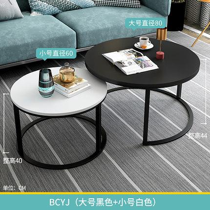 茶几 ins風北歐圓形現代簡約小戶型簡易家用客廳創意鐵藝小茶几WY 快速出貨