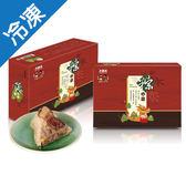 大興吉北部肉粽 660G /盒【愛買冷凍】
