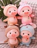 小豬公仔毛絨玩具兒童睡覺抱枕生日禮物【奇趣小屋】