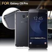 XM Samsung Galaxy C9 Pro 強化防摔抗震空壓手機殼