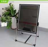 七彩電子LED手寫熒光板60 80廣告牌展示板 發光寫字手寫板 宣傳板 igo 全館免運