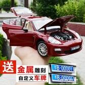 美致1:18保時捷帕拉梅拉合金車汽車模型原廠模擬跑車禮物收藏擺件YJT  【快速出貨】