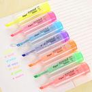 【超取299免運】韓版創意文具 彩色香味糖果色螢光筆 記號筆 超大容量