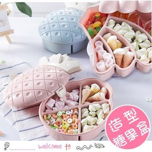 居家創意水果造型糖果盒 客廳零食盤